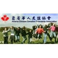 Alberta Chinese Canadian Friendship Association